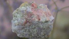画像4: ピンクペタライト 原石 (4)