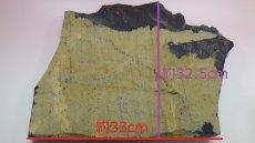画像4: サヌカイト(讃岐岩) (4)